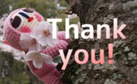 感謝の気持ちを込めたメッセージをお贈りします!