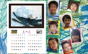 DAC壁掛けカレンダー2019