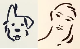 人物or動物インクラインアート A4