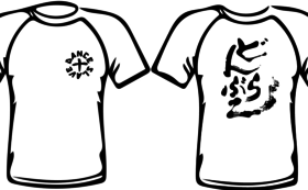 どんぶらこ,DANCESLAVEロゴ入りの記念Tシャツ!