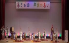 愛知県蟹江町で開催される「邦楽の集い」へご招待!