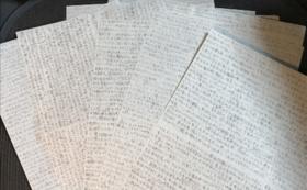 さくらコースF:さくら通信初期の手書き原稿3枚セット