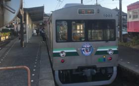 鉄道グッズ(ヘッドプレート)・大阪市内~水間観音駅チケットセット