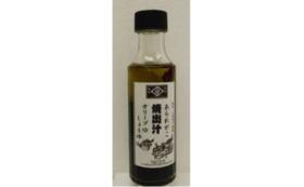 【達成記念_新商品】アラレガコオリーブ醤油ドレッシング
