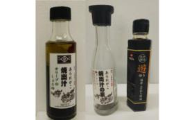 【達成記念_新商品】オリーブ醤油と出汁醤油セット