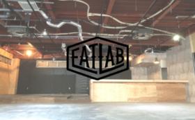 【法人様向け】クラドファンディング限定!EATLAB施設利用コース