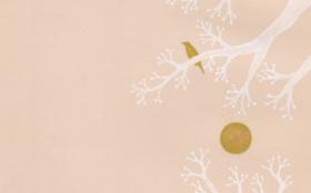 サイン本2冊プレゼント&お名前の掲載&イベントご招待&お礼のメール