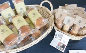 支援者の記載と町田ゆめ工房クッキーセット