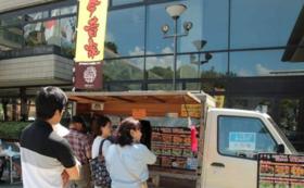 【愛媛県内限定】 ご自宅の駐車場でたこ焼きパーティーコース