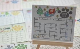 手すき和紙カレンダー2019