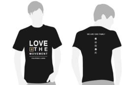 【オリジナルX'masカード&オリジナルTシャツ2枚(2種類)&お名前入りの感謝状コース】