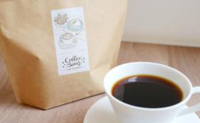 【岩本悠さんより】Cafe Cross Pointからのコーヒー豆