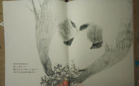 【もうりひとみさんより】絵本/お話集