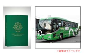 M:選手バスをチャーター!ラッピンッグバス貸切+【CF限定特別版】メモリアルブック