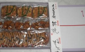 和歌山県新宮市の銘菓