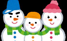 あなたがデザインした雪だるまをさっぽろ雪まつりデビューさせます! +【基本コース】