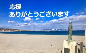 イバフォルニア応援コース①【オリジナルステッカー】