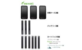 【30%OFF】通常14,940円→10,458円  eswell スターターキット × 3セット
