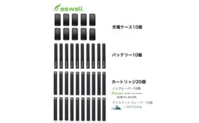 【40%OFF】通常49,800円→29,880円  eswell スターターキット × 10セット