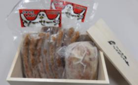 【高校生たちの想いが詰まった実食コースA】ハムとソーセージ