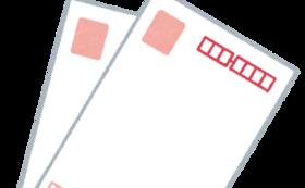 猫ちゃんのポストカード5枚セット