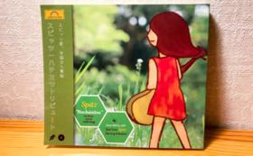 【管理人・浅井真理子より】ZINE:スピッツ『ハチミツ』トリビュート作品集