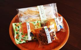 狩野川銘菓!味覚で味わうコース