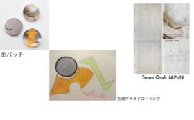 缶バッチと美術家 古城戸ナオのドローイングとデザイン案写真
