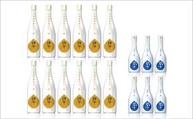 【事業者様向け】蔵出しの生酒純米大吟醸酒、完成した純米大吟醸酒