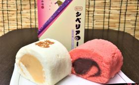【Readyfor限定味入り!】とげぬき福寿庵のお菓子詰め合わせ