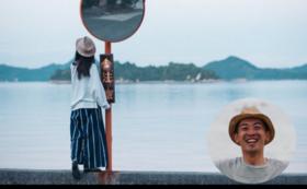 そりちゃんが撮る。ばえる島フォト旅コース【宿泊付】