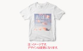 【オリジナルTシャツ】コース