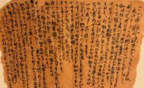 コロチに託されていた「あの」手紙+善太郎餅+お面の裏にお名前記入+お礼のお手紙