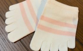【使って応援!】子供用5本指靴下/ピンクボーダーorブルーボーダー