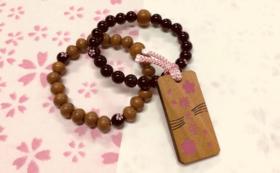 【E】タンブラー+桜のブレスレット+桜のお守り+越前和紙文具~桜セットコース!