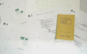 M9notes手帳活用セミナーにご招待!
