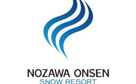 野沢温泉スキー場リフト1日券引換券(2019/20シーズン)