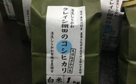 4)棚田のお米&里山ふれあいコース