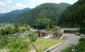 5)キャンプ場利用90%割引券&棚田のお米&里山ふれあいコース