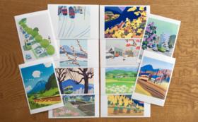 JR北海道車内誌表紙絵でおなじみの藤倉英幸絵はがき12枚セット