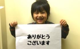 【子どもたちからのありがとう】サンクスレター&教室開校フォトレポート