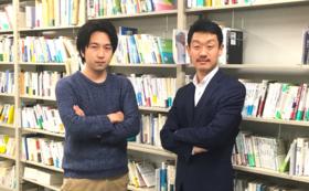 【仲間発見!意見交換】運営チームとの食事会