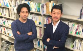 【全力応援】永野&西ガンバレ!!コース
