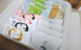 【御礼に地域の名産品をお届け!】酒田の銘菓詰め合わせセット