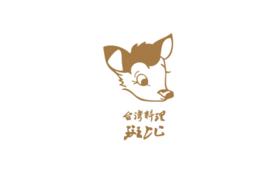 【Readyfor限定】呉市解放区1期生「台湾料理 バンビ」ホワイト会員証コース