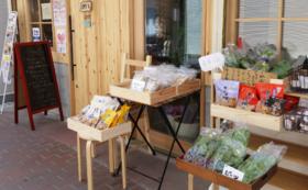 カフェおからさん食事券(無料入場券付)