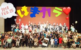 Ko-seiくんのCD+お買い物券コース(無料入場券付)
