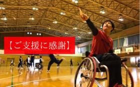 【ご支援に感謝】大濱の新たな夢を応援!