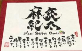 日めくりカレンダー・詩集(天の言霊)+書き下ろし