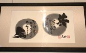 日めくりカレンダー+詩集(天の言霊)+展示作品原画1点